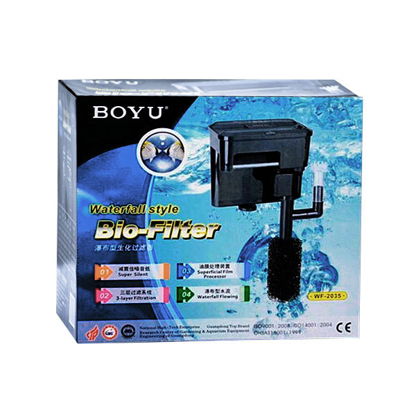 Boyu 2035 Bio-filter